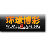world gaming